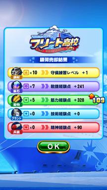 f:id:arimurasaji:20190804213044p:plain