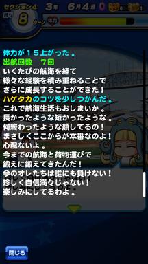 f:id:arimurasaji:20190804213053p:plain