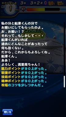 f:id:arimurasaji:20190804213106p:plain