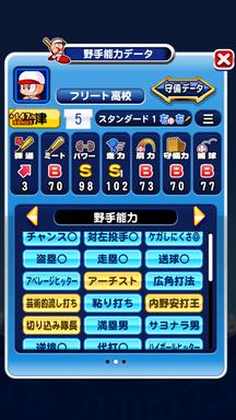 f:id:arimurasaji:20190804213122p:plain