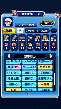 f:id:arimurasaji:20190804213125p:plain