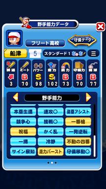 f:id:arimurasaji:20190804213127p:plain