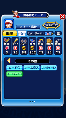 f:id:arimurasaji:20190804213129p:plain