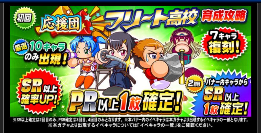 f:id:arimurasaji:20190805211733p:plain