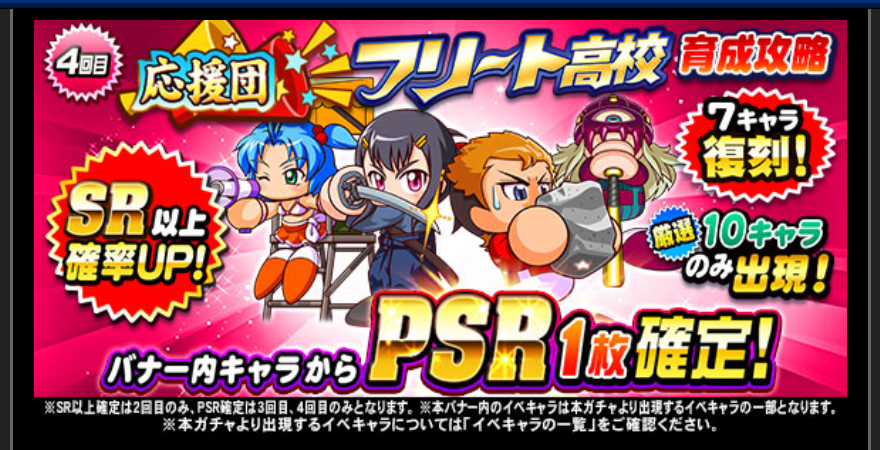 f:id:arimurasaji:20190805211810p:plain