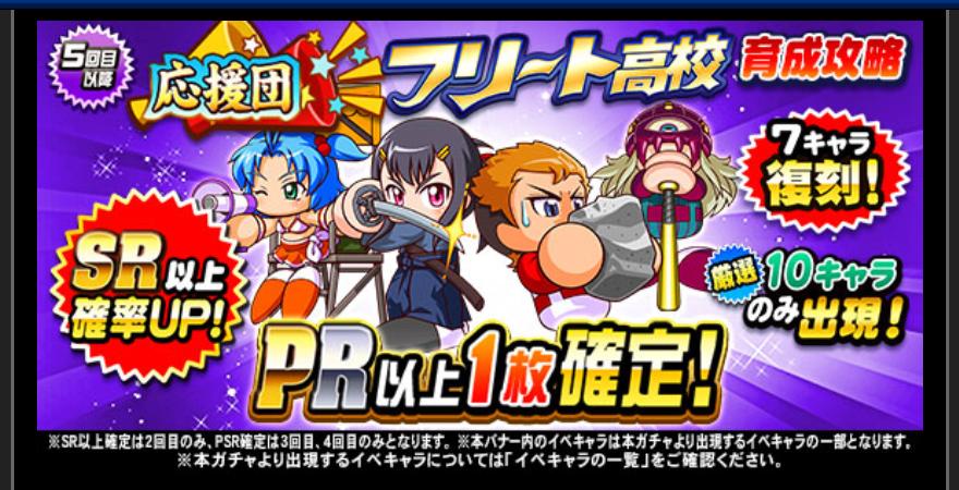 f:id:arimurasaji:20190805211821p:plain