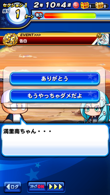f:id:arimurasaji:20190806224921p:plain