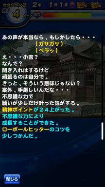 f:id:arimurasaji:20190806224959p:plain