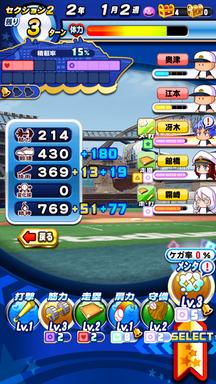f:id:arimurasaji:20190806225011p:plain