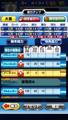 f:id:arimurasaji:20190806225146p:plain