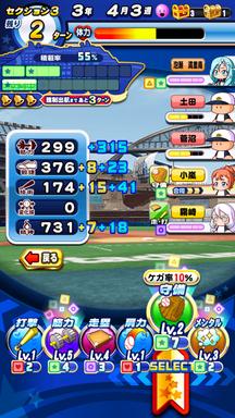 f:id:arimurasaji:20190806225148p:plain