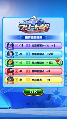 f:id:arimurasaji:20190806225220p:plain