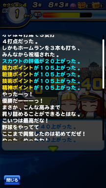 f:id:arimurasaji:20190806225232p:plain