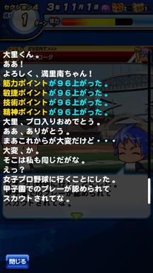 f:id:arimurasaji:20190806225242p:plain