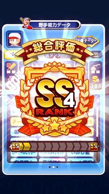 f:id:arimurasaji:20190806225254p:plain