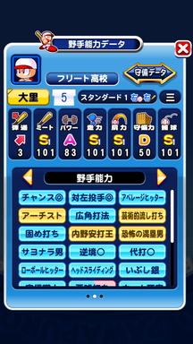 f:id:arimurasaji:20190806225256p:plain