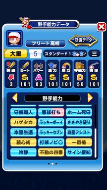 f:id:arimurasaji:20190806225258p:plain