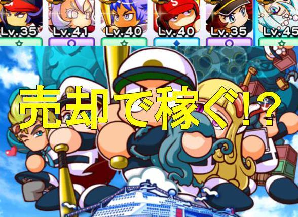 f:id:arimurasaji:20190806225655j:plain