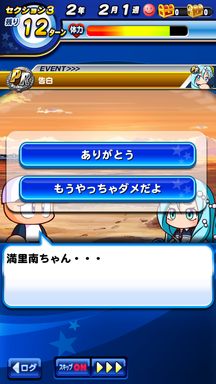 f:id:arimurasaji:20190807214527p:plain