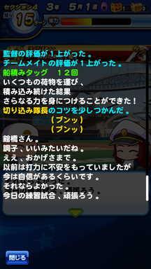 f:id:arimurasaji:20190807214705p:plain