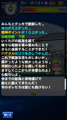f:id:arimurasaji:20190807214736p:plain