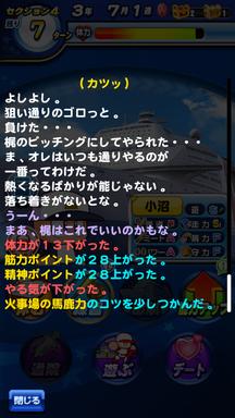 f:id:arimurasaji:20190807214748p:plain