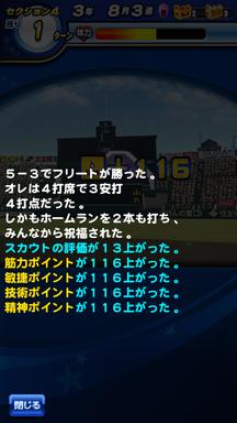 f:id:arimurasaji:20190807214757p:plain