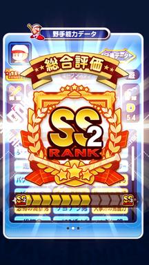 f:id:arimurasaji:20190807214812p:plain