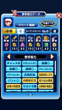 f:id:arimurasaji:20190807214815p:plain