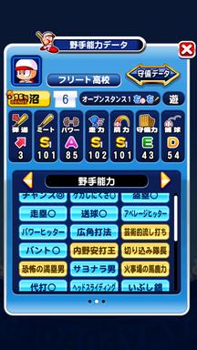 f:id:arimurasaji:20190807214818p:plain