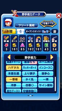 f:id:arimurasaji:20190807214820p:plain