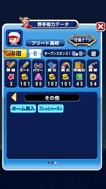 f:id:arimurasaji:20190807214823p:plain