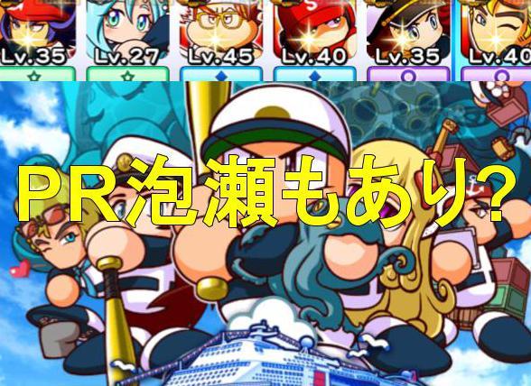 f:id:arimurasaji:20190807215226j:plain