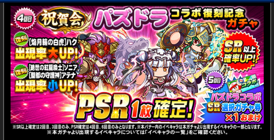f:id:arimurasaji:20190808221812p:plain