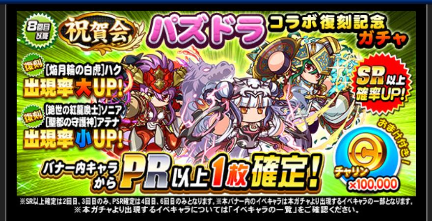 f:id:arimurasaji:20190808222008p:plain