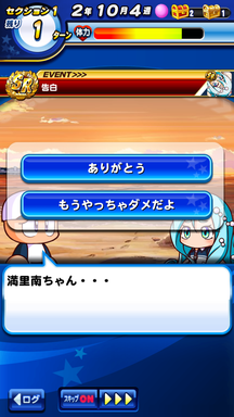 f:id:arimurasaji:20190809203250p:plain