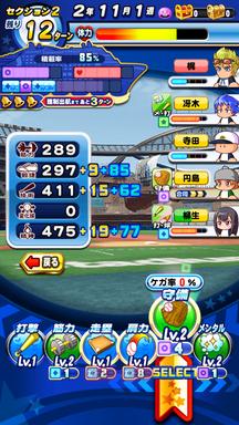 f:id:arimurasaji:20190809203310p:plain