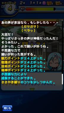 f:id:arimurasaji:20190809203330p:plain