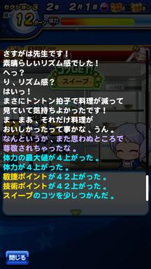 f:id:arimurasaji:20190809203417p:plain