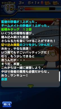 f:id:arimurasaji:20190809203553p:plain