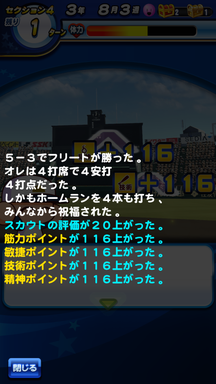 f:id:arimurasaji:20190809203620p:plain