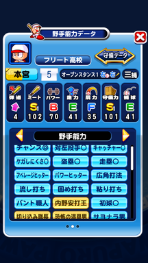 f:id:arimurasaji:20190809203646p:plain