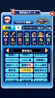 f:id:arimurasaji:20190809203649p:plain