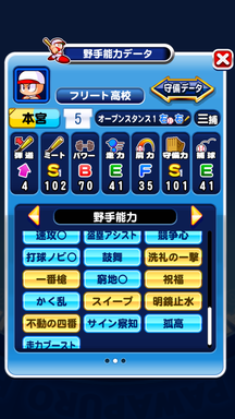 f:id:arimurasaji:20190809203651p:plain