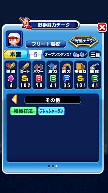 f:id:arimurasaji:20190809203653p:plain