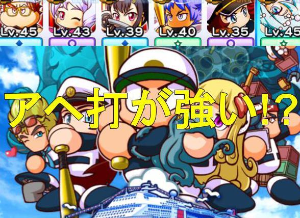f:id:arimurasaji:20190809204352j:plain
