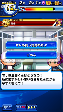 f:id:arimurasaji:20190810094209p:plain