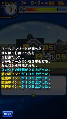 f:id:arimurasaji:20190810094421p:plain