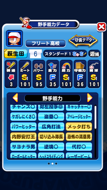 f:id:arimurasaji:20190810094455p:plain