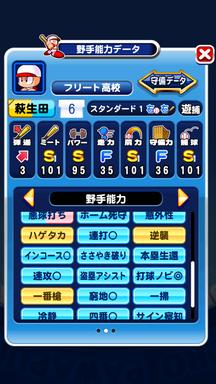 f:id:arimurasaji:20190810094458p:plain